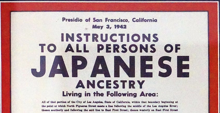 Japanese Internment Camp Poster and Swimming Pool Sign ...